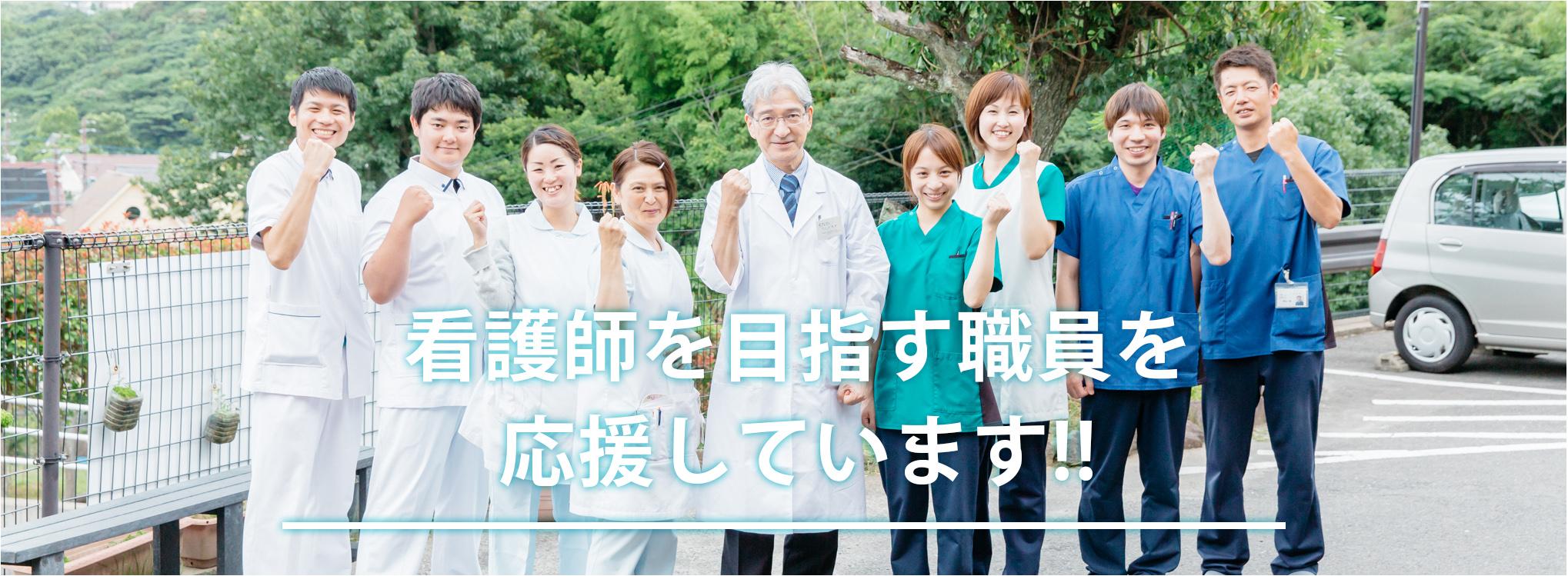 新人看護師教育プログラム
