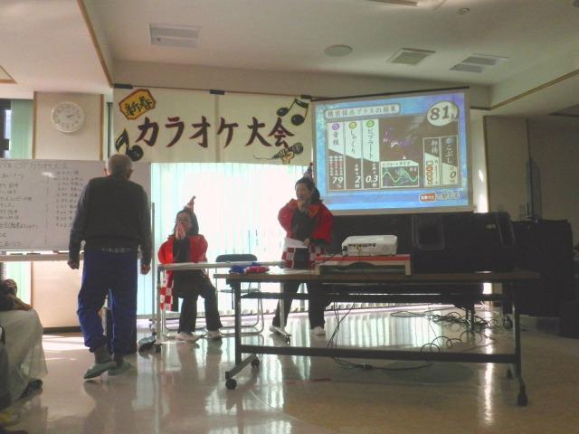 新春カラオケ大会2